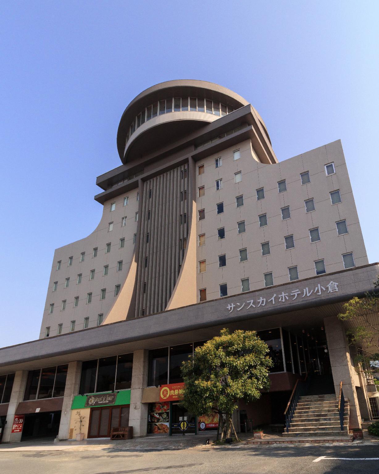 Sun Sky Hotel Kokura