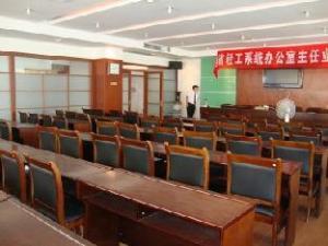 Green Tree Inn Nanchang Fuzhou Road Renmin Park Hotel