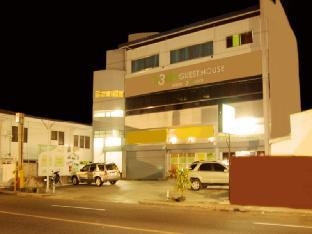 picture 5 of Tr3ats Guest House Cebu