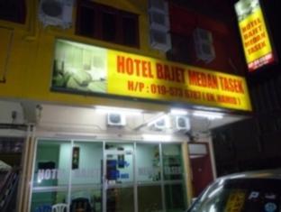 Hotel Bajet @ Medan Tasek