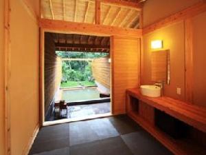 Trial Spa Resort Kuoritei