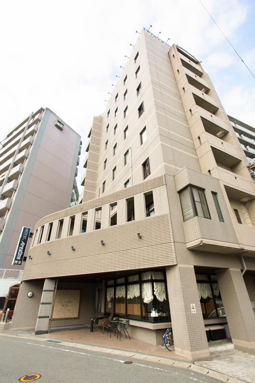 โรงแรม แอเรียวัน ฮากาตะ