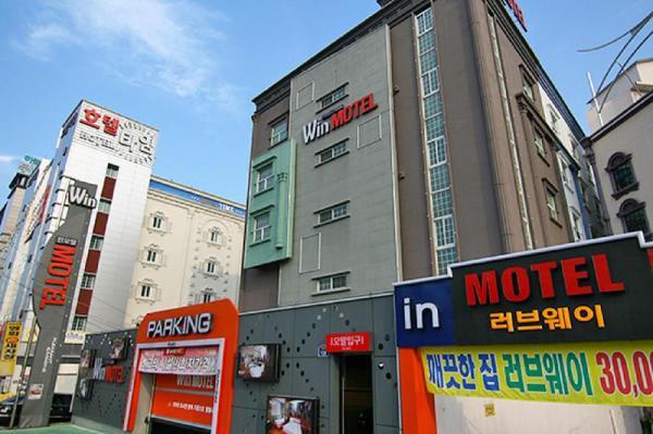 Win Motel Daegu