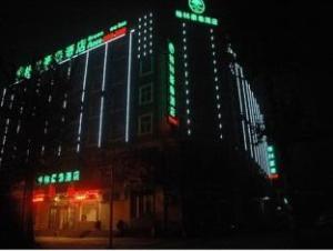 GreenTree Inn Xinxiang Zhongyuan Road Express Hotel