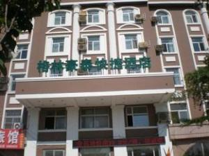 GreenTree Inn Weihai Harbour Express Hotel