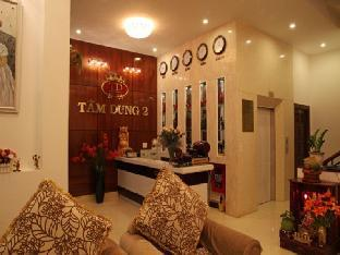 Tam Dung 2 Hotel