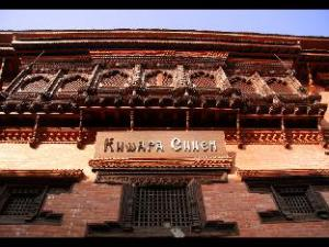 Khwapa Chhen Restaurant and Guest House
