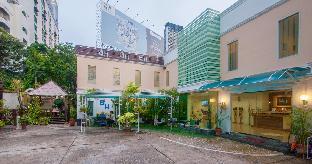 โรงแรม บีเอช บิสิเนส