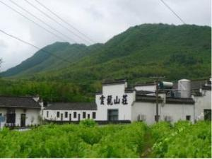Huangshan Hongcun Yunlong Hotel