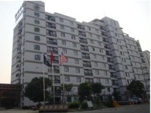 Green Tree Inn Hefei Kexue Avenue