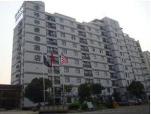 กรีนที อินน์ เหอเฟย์ เขอเสวีย แอฟเวนิว (Green Tree Inn Hefei Kexue Avenue)