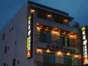 贝壳湾度假旅馆 (Seashell Bay Hotel)