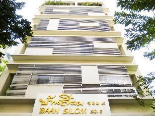 バーン シーロム ソイ 3 Baan Silom Soi 3