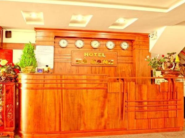 Ha Oanh Hotel 2 Ho Chi Minh City