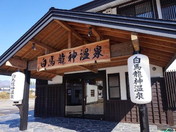 Hakuba Ryujin Onsen Hakuba