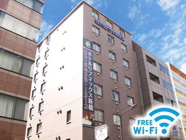 Hotel Livemax Shimbashi Tokyo