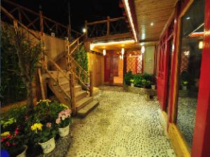 Shangri-la Cozy Inn