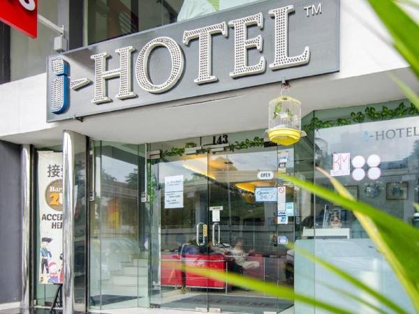 I Lux Hotel @ i-Hotel Kuala Lumpur Kuala Lumpur