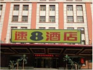 Super 8 Jinan University Of Shangdong Hotel