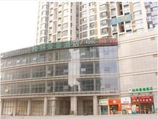 GreenTree Inn Hefei Tongling Road Express Hotel