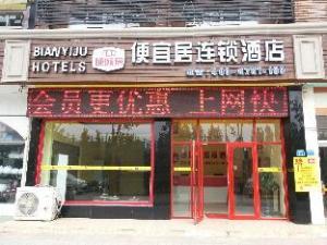 Qingdao Shangke Junyi Chain Hotel
