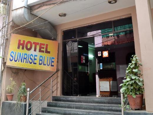 Airport Hotel Sunrise Blue