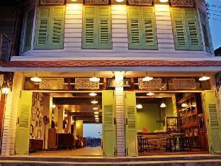 ムイパン ゲストハウス Muiphang Guesthouse