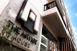 The Artist House ดิ อาร์ติสท์ เฮาส์