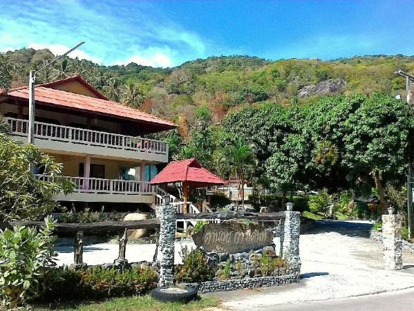 Tanouy Garden Koh Phangan
