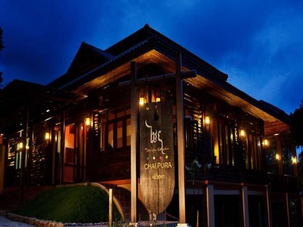 Chaipura Resort Koh Chang