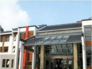 Jiuhuashan Julong Hotel