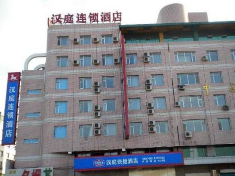 Hanting Hotel Changchun Automobile City Branch