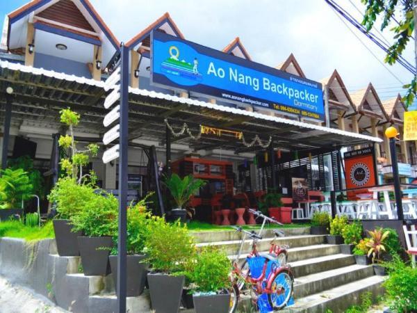 Ao Nang Backpacker Krabi