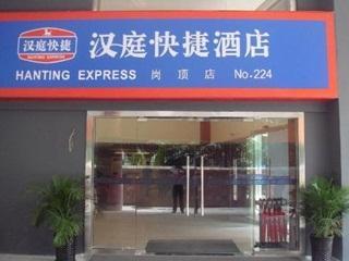 Hanting Hotel Guangzhou Gangdingxi