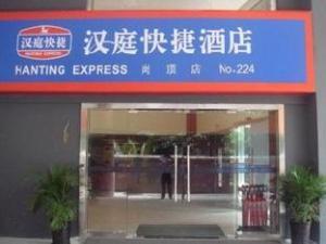 Hanting Hotel Guangzhou Gangding