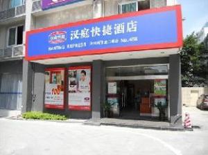 Hanting Hotel Guangzhou East Longkou Road