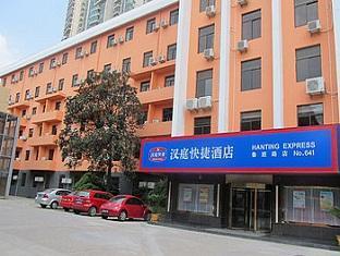 Hanting Hotel Shanghai Luban Road Branch