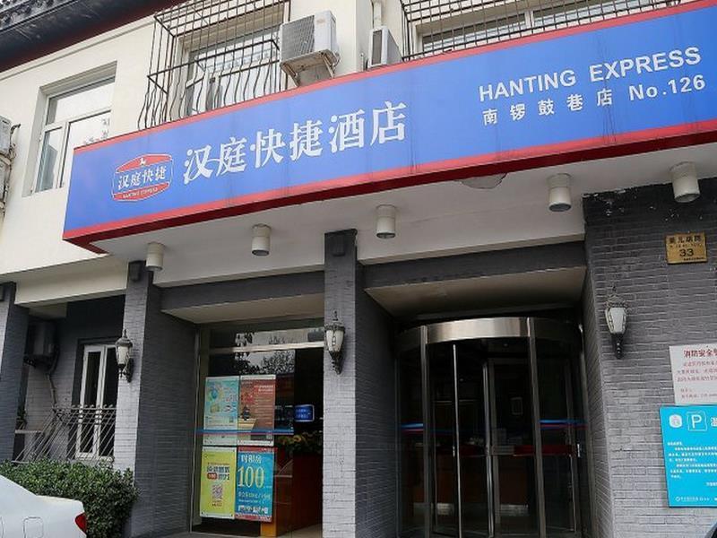 Hanting Hotel Beijing South Luogu Alley Branch