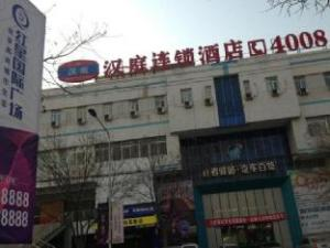 Tietoja majapaikasta Hanting Hotel Lanzhou Yantan Gaoxin District Branch Inns & Hotels (Hanting Hotel Lanzhou Yantan Gaoxin District Branch Inns & Hotels)