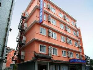 Hanting Hotel Guilin Fubo Mountain Park Branch