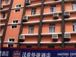 Hanting Hotel Nanjing Xinjiekou Shanghai Road Branch