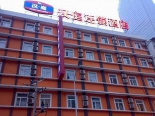 Hanting Hotel Wuhan Wansong Garden Food Street