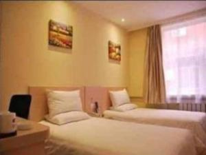 Hanting Hotel Beijing Sanlitun Branch