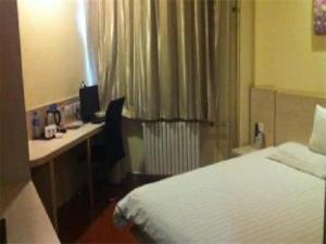 Hanting Hotel Beijing Worker Stadium Branch