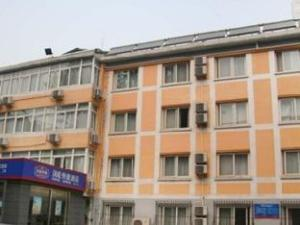 Hanting Hotel Beijing Deshengmen Branch