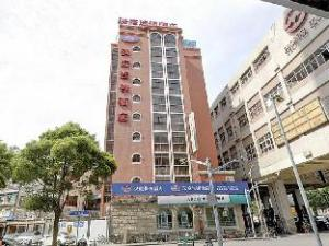 Hanting Hotel Shanghai Hongkou Football Stadium Subway Station
