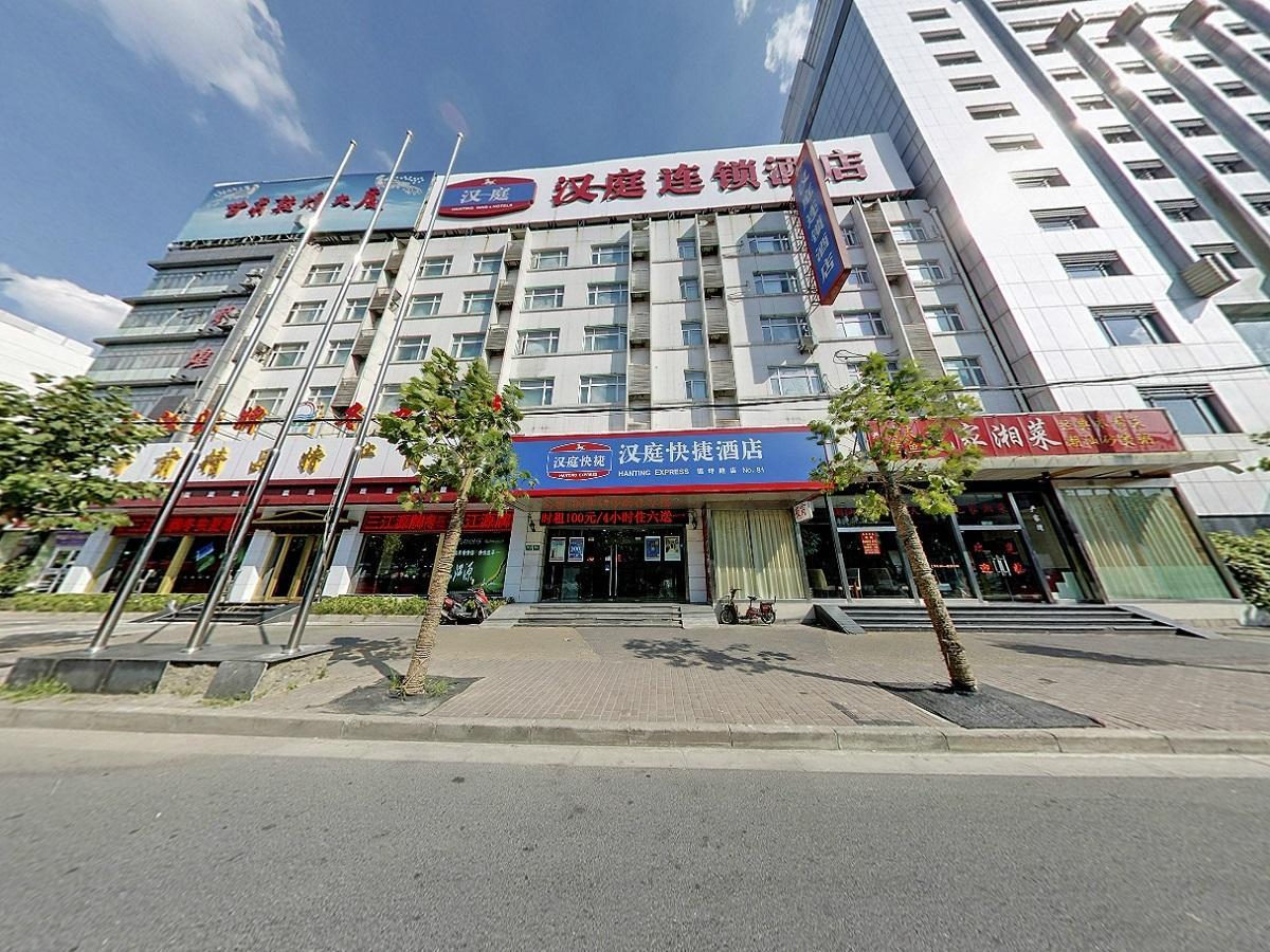 Hanting Hotel Shanghai Zhenping Road Railway Station
