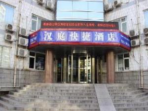Hanting Hotel Beijing Wangjing Branch