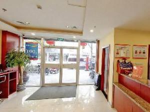 Hanting Hotel Shanghai JingAn Temple New Branch