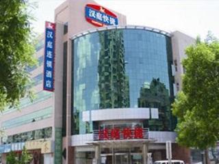 Hanting Hotel Beijing Yansha Xiaoyunqiao